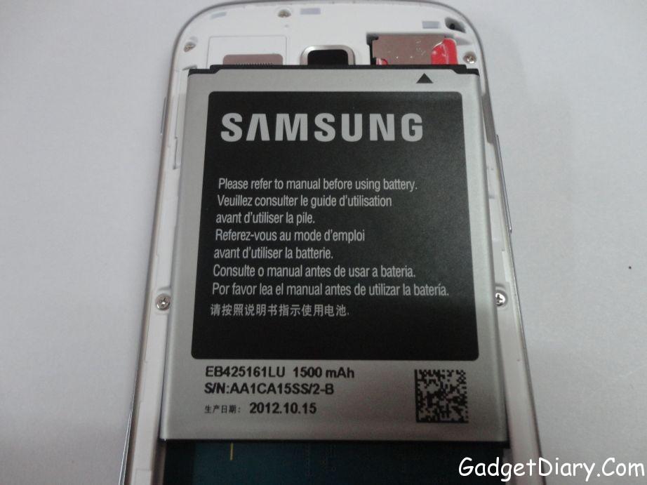 Samsung Galaxy S Duos battery