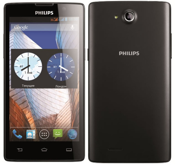 Philips enters Indian smartphone market with three new Android smartphones
