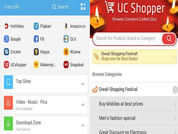 uc shopper