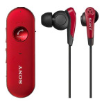 Sony MDR-EX31BN Headphones with Noise Cancellation Launched at 5,490 INR