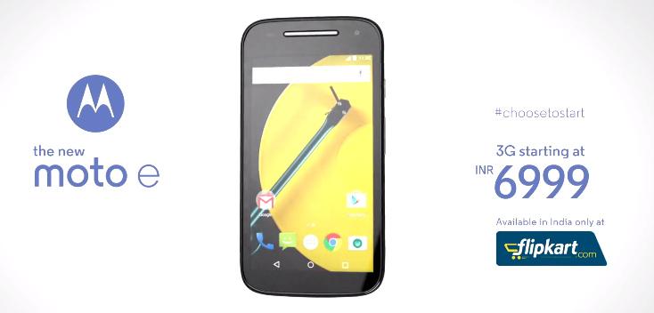 Motorola-Moto-E-India-Flipkart