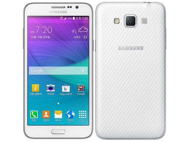Samsung_galaxy_grand_max