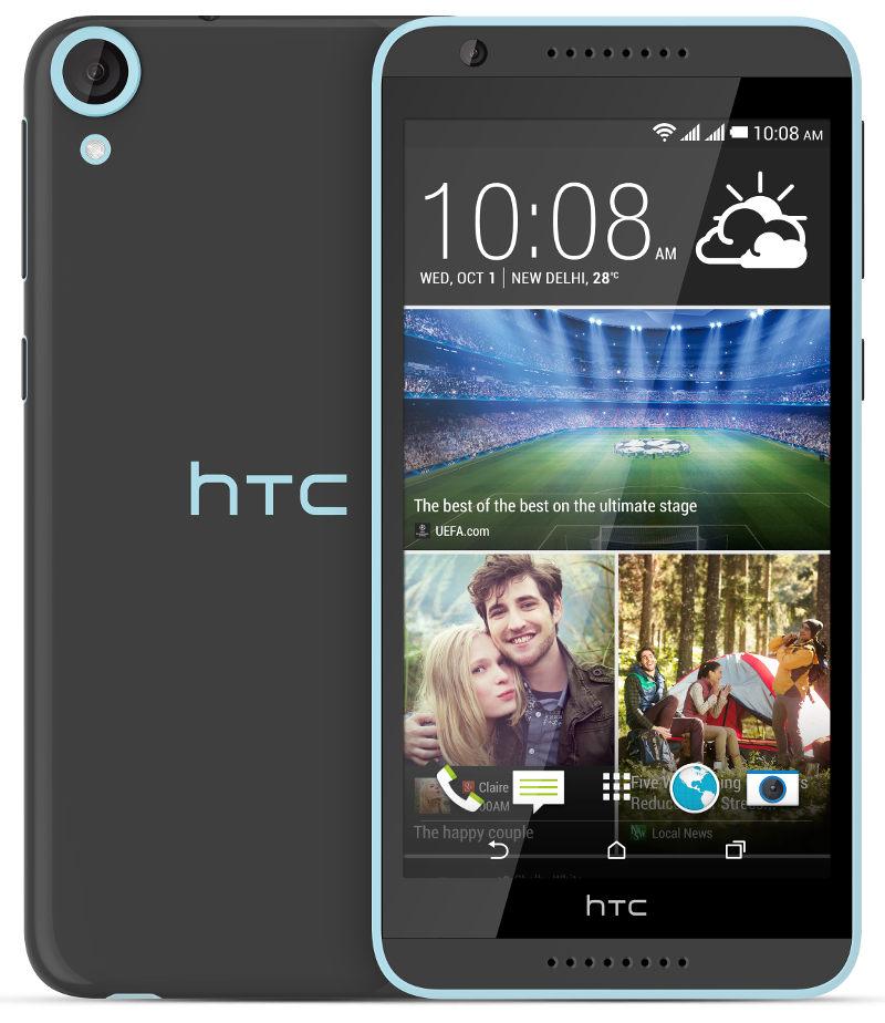 HTC-Desire-820s_dual SIM