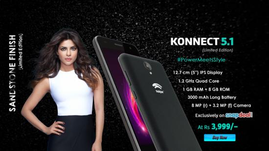 Konnect-5_Webpage-banner