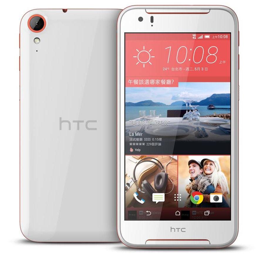 HTC-Desire-830