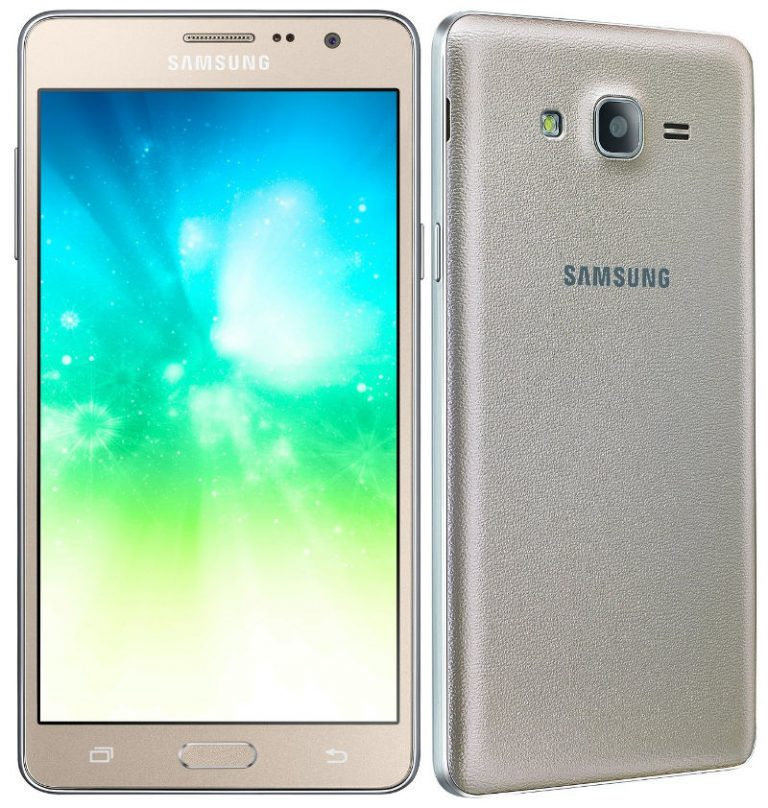 Samsung-Galaxy-On5-Pro