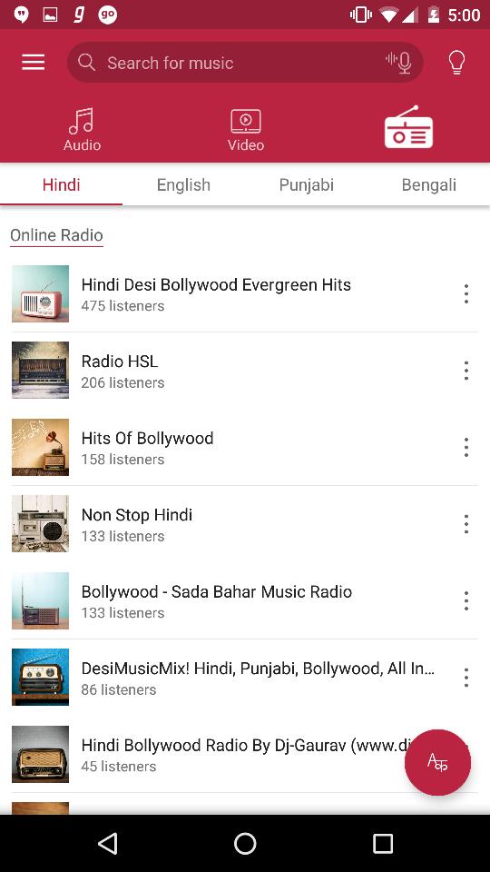 Reos Music App