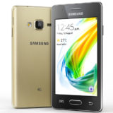 Samsung Z2 With Tizen OS And 4G Support Launched At 4,590 INR