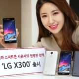 LG X300 Is A Compact Smartphone Powered By Snapdragon 425