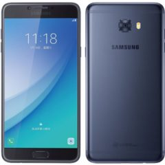 Samsung Galaxy C7 Pro With 5.7-Inch Full HD Display Launched