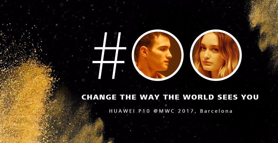 Huawei P10 MWC Invite
