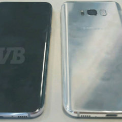 Samsung Galaxy S8 Expected Specifications, Release Date and Details