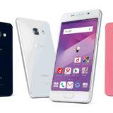Samsung Galaxy Feel With 4.7-Inch AMOLED Display Announced