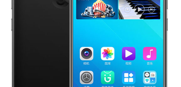 Gionee S10 with 4 Cameras and 6GB RAM Goes Official