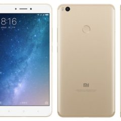 Xiaomi Mi Max 2 Gets Rs. 1000 Price Cut In India For Both Variants