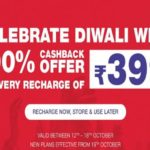 Jio Diwali Dhan Dhana Dhan Offer: 100 percent cash back on Rs. 399 Recharge