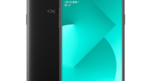 Oppo A83 With 5.7 inch HD+ Display and 13MP Rear Camera Launched At 13,990 INR